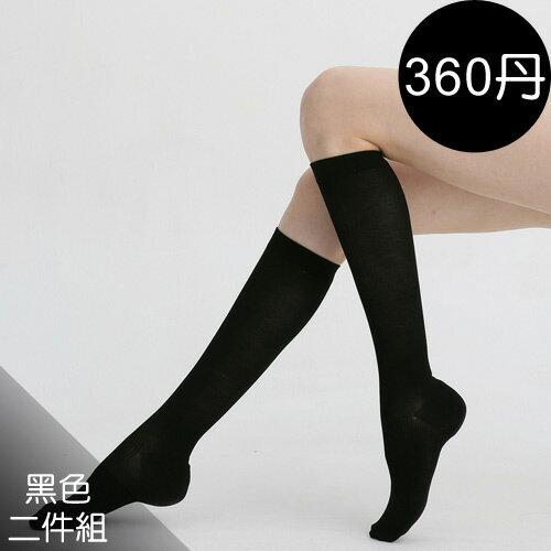 足下物語 360丹美化曲線小腿襪2入組(黑)