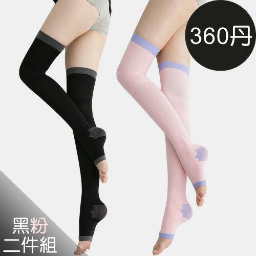 足下物語 台灣製 360丹美化曲線睡眠襪 2件組(黑/粉)