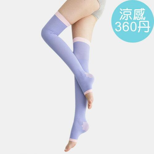 足下物語台灣製360丹聰明涼感曲線睡眠襪(紫色)