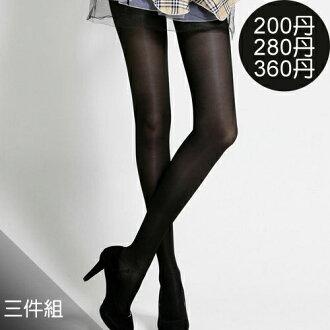 足下物語 200+280+360丹輕盈美腿襪3件組(S-XL)
