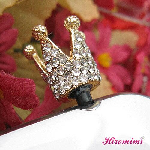 TheLife 樂生活:Hiromimi公主皇冠防塵塞-金色(BDHR04G)