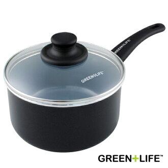 德國雙人牌代理 比利時品牌 GREEN+LIFE 18cm單柄湯鍋(附蓋)(BFCW000144002)