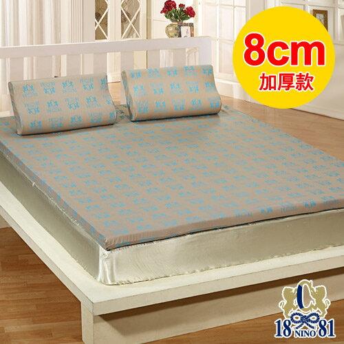 【美國NINO1881】台灣製純棉印花布雙人記憶床墊(灰)-8cm(BG0022H)