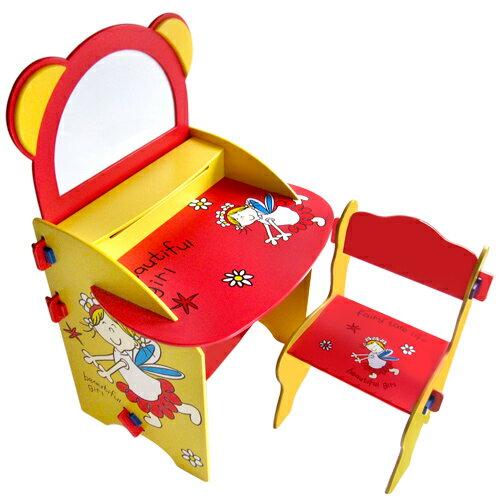 kikimmy 童話熊畫板書桌椅組(BJK065)