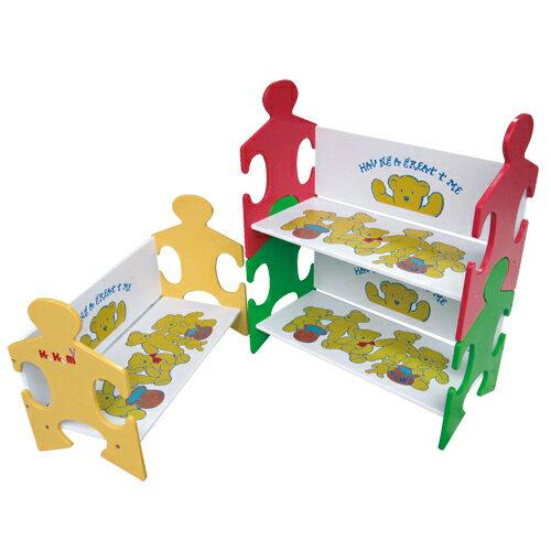 kikimmy 小熊文具玩具收納書架-白(BJK106W)