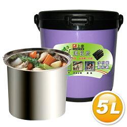 上豪 奈米高科技備長炭燜燒鍋5L【TC-591】(BMTC591)