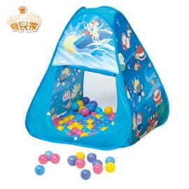 【寶貝樂】三角帳篷折疊遊戲球屋送200球【CBH-01】(BTCBH01)