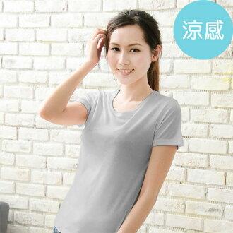 ROUAN柔安 台灣製冰涼衣-短袖圓領T恤(灰)(MA0189H)