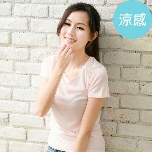 ROUAN柔安 台灣製冰涼衣-短袖圓領T恤(粉)(MA0189P)