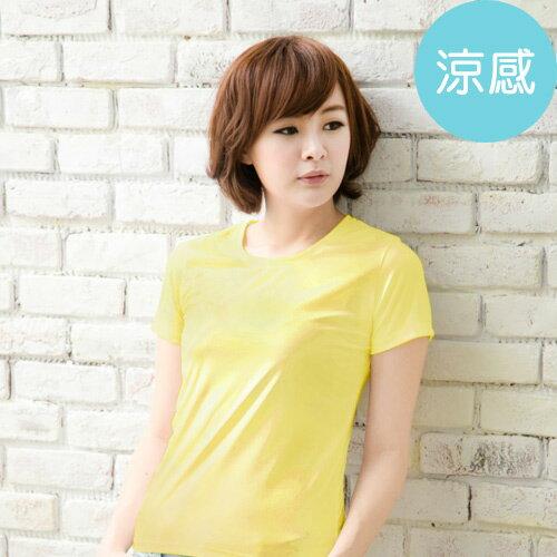 ROUAN柔安 製冰涼衣-短袖圓領T恤 黃  MA0189Y