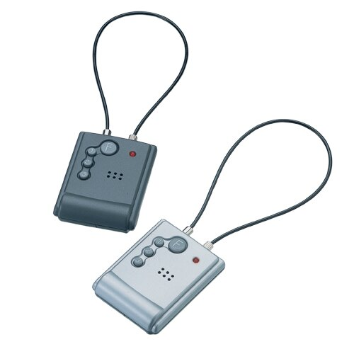 【NG福利品】Marvelmax 密碼型震動警報器(MC0051)