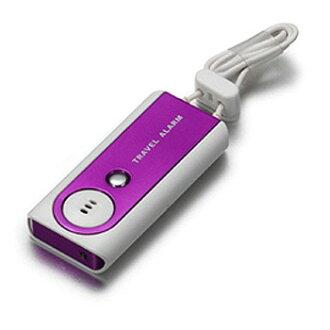 【Marvelmax】超薄可攜式分離警報器-紫色(MC0148V)夜歸學生 單身回家 獨自上廁所 必備