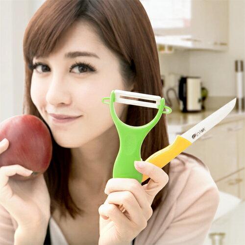 TheLife 樂生活:JoyLife絢彩輕巧陶瓷雙刀組(水果刀+削皮刀)(MF0226)