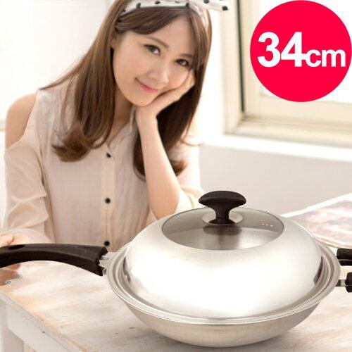 清水 透視七層複合金炒鍋34CM(MF0246B)