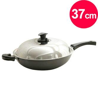 清水 晶鑽奈米炒鍋37CM(單把)(MF0294A)