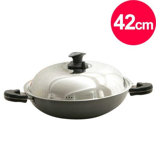 清水 晶鑽奈米炒鍋42CM(雙耳)(MF0294C)