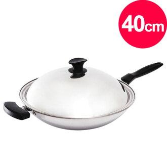 清水 鋼鋼好原味炒鍋40cm(單把)(MF0319E)