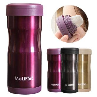 ★限時送彈蓋保溫瓶★MoliFun魔力坊 不鏽鋼雙層高真空附專利濾網保溫杯瓶350ml-典雅紫(MF0350V)
