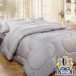 【美國NINO1881】台灣製竹炭纖6x7尺雙人暖暖被(180x210cm)(MG0062)