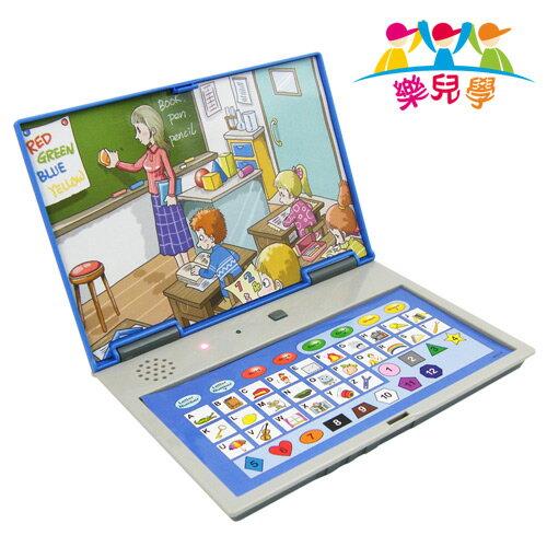 TheLife 樂生活:樂兒學輕鬆學英文數字顏色形狀學習機(MJ0486)