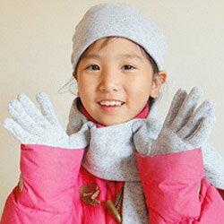 【CoFeel酷咖絨】咖啡混紡兒童時尚保暖手套-灰色(MJ0476H)
