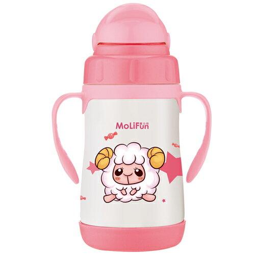 MoliFun魔力坊 不鏽鋼真空兒童保溫保冰吸管杯  學習杯260ml~寶貝羊 MJ052