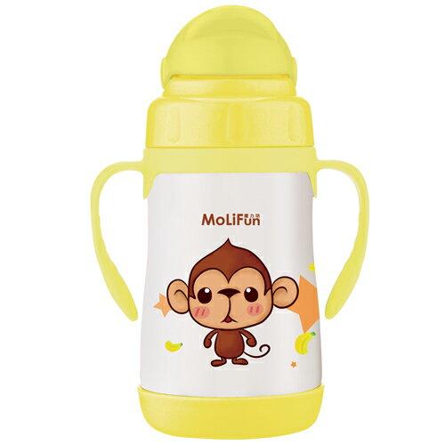 MoliFun魔力坊 不鏽鋼真空兒童保溫保冰吸管杯  學習杯260ml~俏皮猴 MJ052