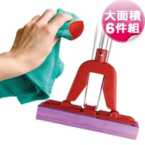 JoyLife 大面積專用拖把王年終大掃除特惠六件組(MP0255)