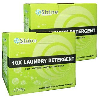 iShine閃亮先生10倍強效濃縮洗衣粉1200g-2入(MP0270A)