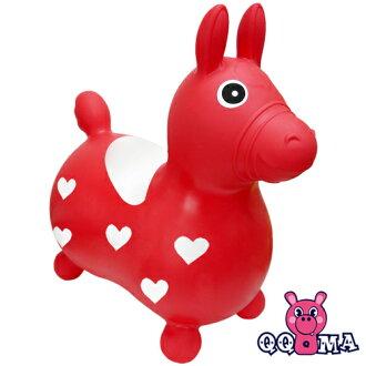 QQMa 快樂寶貝好開心充氣跳跳馬(紅)(MT0444R)