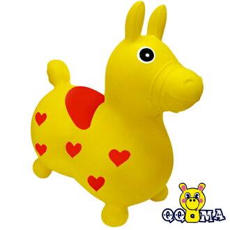 QQMa 快樂寶貝好開心充氣跳跳馬(黃)(MT0444Y)