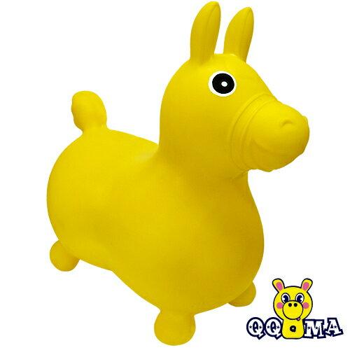 QQMa 快樂寶貝素雅充氣跳跳馬(黃)(MT0445Y)