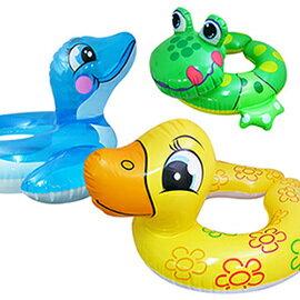 【玩水趣】分離式動物泳圈(3-6歲)~隨機出貨(MV0022)