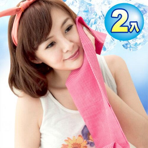 TheLife 樂生活:CooFeel超值2入瞬間涼感多用途冰涼巾領巾(大)-粉色【MI0242P】(SI0064P)