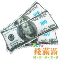 雨季除濕防霉防螨週邊商品推薦【JoyLife】超值3入錢滿滿可重複防霉除濕袋~美金80克【MP0095】(SP0048)