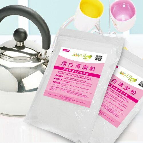 JoyLife 超值2入超神效環保活氧漂白清潔粉600gx2【MP0203】(SP0112)