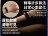 免運+送錶帶+24H出貨【小米手環3】小米手環3 小米手錶 小米手環3代 智慧手環 智慧手錶 小米【AB128】 9