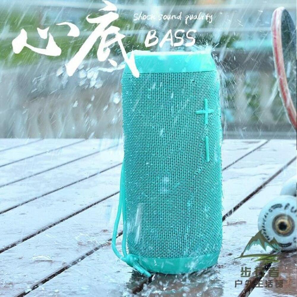 無線藍牙音響超重低音炮便攜車載插卡鋼炮隨身播放器3D環繞大音量