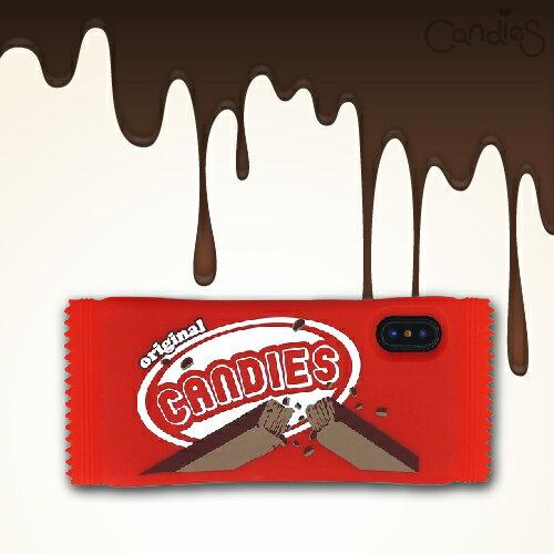 【Candies】立體點心手機殼巧克力)-IPhoneX