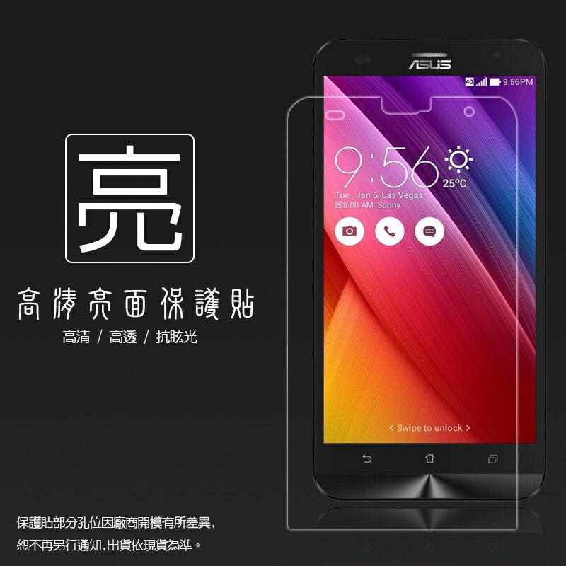 亮面螢幕保護貼 ASUS ZenFone 2 Laser ZE550KL Z00LD 5.5吋 保護貼