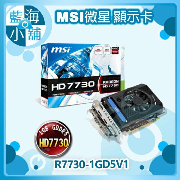 MSI 微星 R7730-1GD5V1 顯示卡