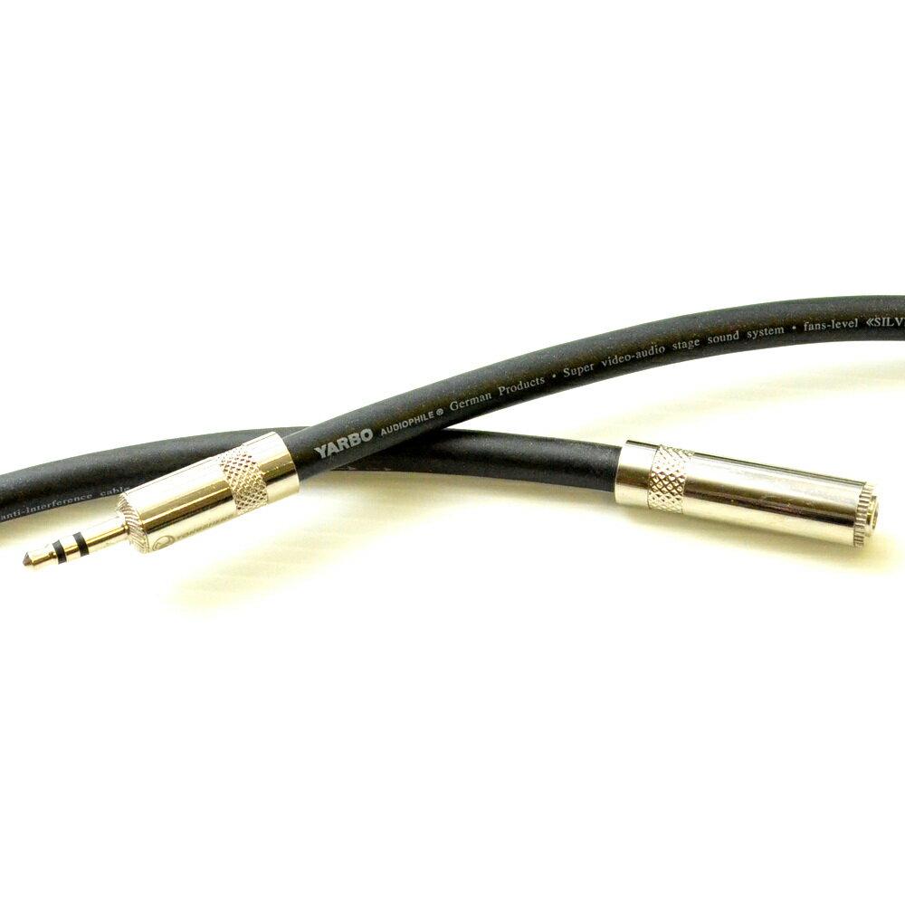 志達電子 CAB074 Yarbo 銀銅混編  立體3.5mm 耳機延長線 HD669 HD668B HD661 升級線