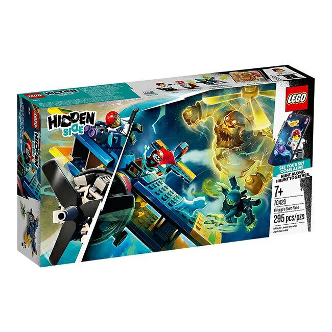 70429【LEGO 樂高積木】幽魂祕境Hidden Side 系列 -  El Fuego's Stunt Plane