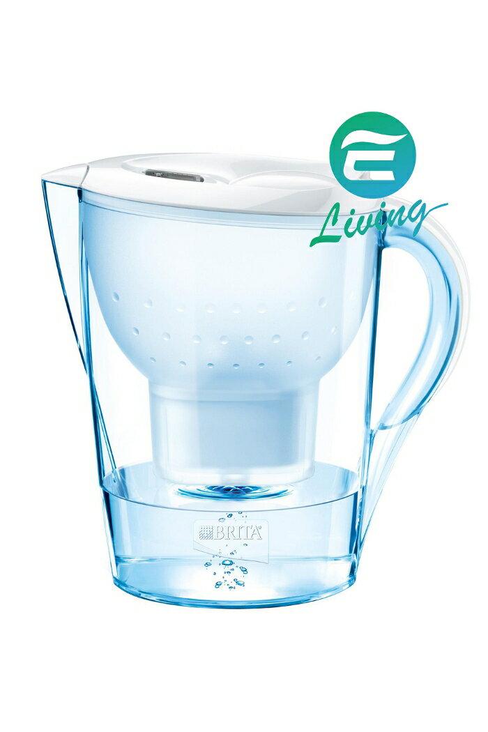 BRITA Marella XL 2.4L 濾水壺+濾心1個 白色 #81034【超商取貨限購一組,無法與其他商品合訂】