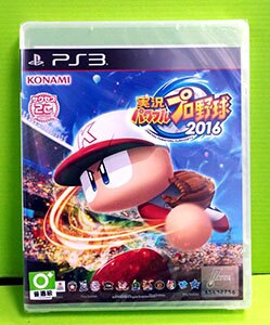 [現金價] 日本代訂  PS3 實況野球 2016 實況野球 2016 純日版