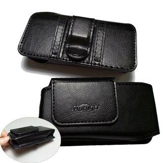 Hugiga HGW982s/982+ 3G雙卡雙待翻蓋機—專用原廠橫式腰掛皮套