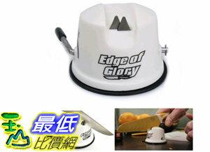 [106玉山最低比價網] 新款 Edge of Glory 創意磨刀器 鎢鋼 迷你磨刀器 磨刀棒 菜刀 廚房用品 免電池 (W10)