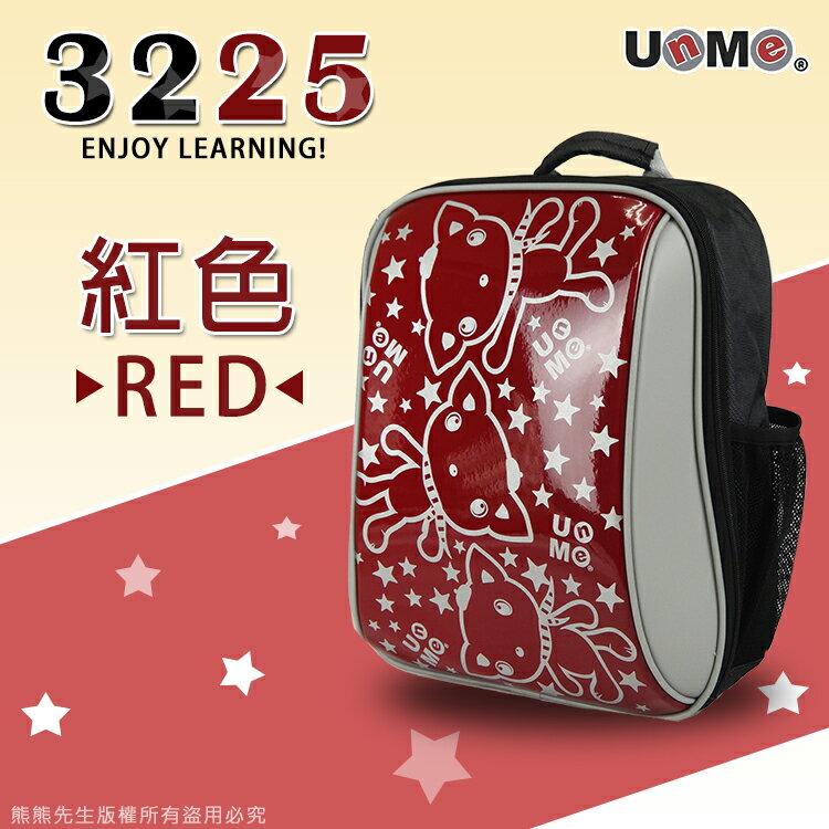 《熊熊先生》UnMe兒童書包 MIT台灣製造 3225 反光圖騰安全設計 人體工學後背包 超輕防潑水