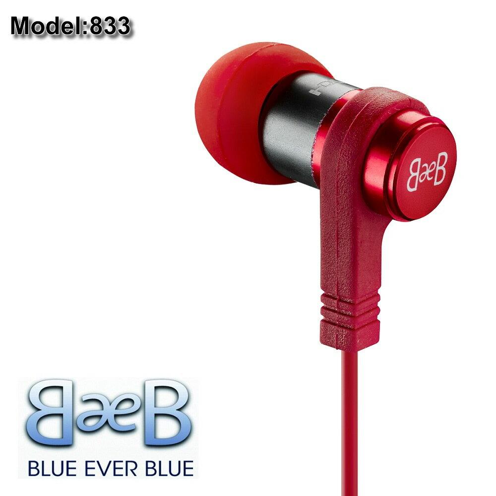 志達電子 833 美國 Blue Ever Blue 耳道式耳機 HDSS等壓聲學專利技術