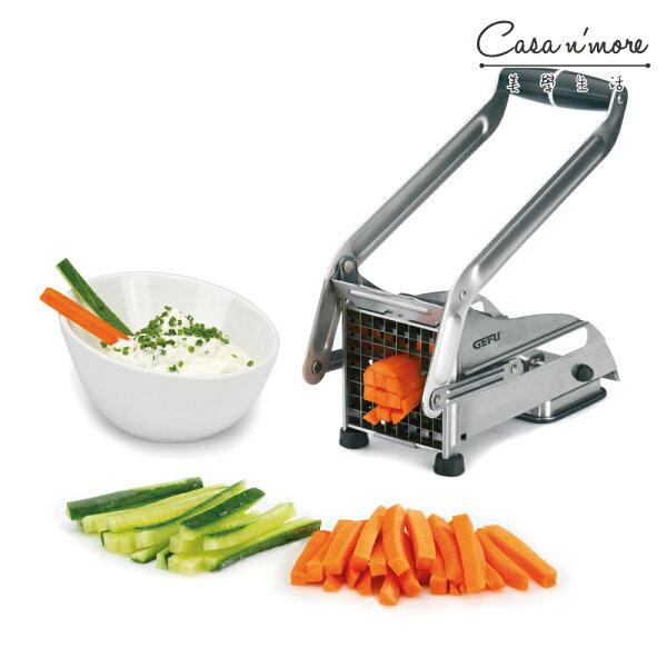 Gefu蔬果按壓式條狀切割機